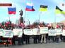 Жители Харькова вышли на митинг
