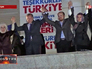 Партия справедливости одержала победу на выборах в Турции