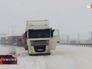 Снегопад парализовал движение на трассе