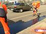 Дороники проводят ямочный ремонт асфальта