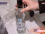 Производство контрафактного алкоголя