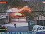 Обстрел границ Южной Кореи