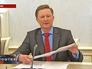 руководитель администрации президента РФ, президент Единой лиги ВТБ Сергей Иванов