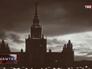 Старые кадры главного здания МГУ