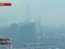 Густой смог в Гермнии