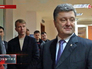 Кандидат в президенты Украины Петр Порошенко