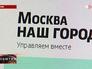 """Интернет-портал """"Наш город"""""""