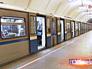 Станция метро Таганская