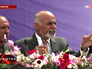 Экс-министр финансов Афганистана Ашраф Гани Ахмадзай