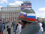 Митинг жителей Донецка