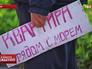 Табличка об аренде квартиры для отдыхающих в Крыму