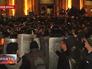 Акция протеста в Харькове