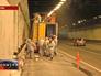 Коммунальщики приводят в порядок тоннель Третьего транспортного кольца