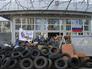 Здание СБУ, захваченное сторонниками референдума о статусе региона