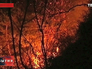Лесной пожар в Китае