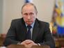 Владимир Путин на совещании с руководством правительства РФ
