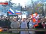 Митинг в поддержку юго-востока Украины