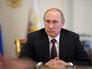 Владимир Путин во время совещания с постоянными членами Совета безопасности РФ