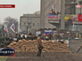 Баррикады в Донецке