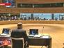Саммит ЕС в Люксембурге