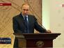 Владимир Путин на заседании попечительского совета Русского географического общества