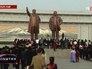 Монумент Ким Ир Сену и Ким Чен Иру в КНДР