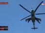 Военный вертолет над городом Краматорском
