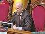 И.о. президента Украины Александр Турчинов