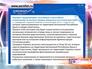 Аэрофлот предупреждает пассажиров о ограничениях на выезд в Украину