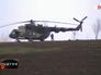 Военный вертолет ВВС Украины