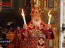 Патриарх Московский и всея Руси Кирилл проводит пасхальное богослужение