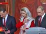 Дмитрий Медведев, Светлана Медведева и Владимир Путин на пасхальном богослужении