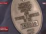 Нагрудный жетон одного из напавших на блокпост в Славянске