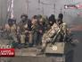 Самооборона Донецкой области