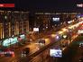 Архитектурно-художественная подсветка домов на Варшавском шоссе