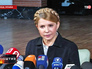 Кандидат на пост президента Украины Юлия Тимошенко во время пресс-конференции