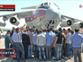 Самолет МЧС России доставил в Сирию 35 тонн гуманитарной помощи