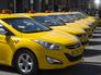 Автомобили московского такси