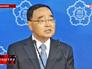 Премьер-министр Южной Кореи Чон Хон Вон