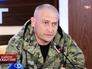 """Экс-лидер """"Правого сектора"""" Дмитрий Ярош"""