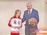 Юлия Липницкая и Сергей Собянин