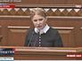 Кандидат на пост президента Украины Юлия Тимошенко
