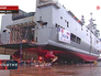 """Корабль класса """"Мистраль"""""""