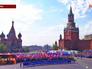 Участники первомайской демонстрации в Москве