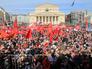 Первомайский митинг сторонников КПРФ