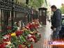 Возложения цветов у здания посольства Украины в Москве