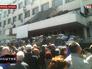 Жители Мариуполя у здания Горсовета