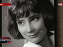 Прощание с артисткой России Татьяной Самойловой