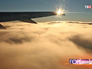 Разгон облаков