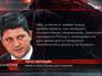 Заявление министра иностранных дел Румынии Титуса Корлэцяна